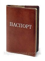 """Обложка для паспорта VIP (коричневый) тиснение серебром """"ПАСПОРТ"""", фото 1"""
