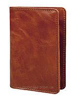 "Холдер для визиток и пластиковых карт ""BOOK"" VIP (хамелеон коричневый), фото 1"