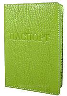 """Обложка для паспорта VIP (флотар салатовый) тиснение  """"ПАСПОРТ"""", фото 1"""