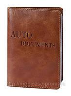 """Обложка для водительских документов VIP (хамелеон коричневый) тиснение """"AUTO DOCUMENTS"""", фото 1"""