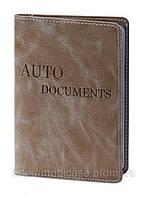 """Обложка для водительских документов VIP (хамелеон оливковый) тиснение """"AUTO DOCUMENTS"""", фото 1"""