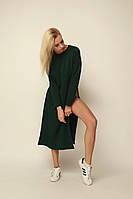Платье женское джемпер с разрезами по боках