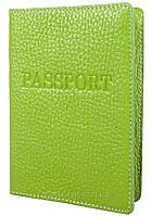 """Обложка для паспорта VIP (флотар салатовый) тиснение  """"PASSPORT"""", фото 1"""