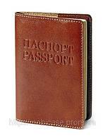 """Обложка для паспорта VIP (коричневый) тиснение """"ПАСПОРТ&PASSPORT"""", фото 1"""