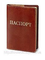"""Обложка для паспорта VIP (коричневый) тиснение золотом """"ПАСПОРТ"""", фото 1"""