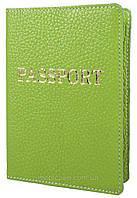"""Обложка для паспорта VIP (флотар салатовый) тиснение золотом """"PASSPORT"""", фото 1"""