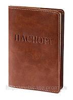 """Обложка для паспорта VIP (хамелеон коричневый) тиснение """"ПАСПОРТ"""", фото 1"""