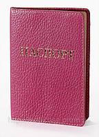 """Обложка для паспорта VIP (флотар розовый) тиснение золотом """"ПАСПОРТ"""", фото 1"""