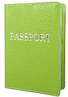 """Обложка для паспорта VIP (флотар салатовый) тиснение серебром """"PASSPORT"""", фото 1"""