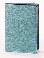 """Обложка для паспорта VIP (флотар бирюзовый) тиснение """"PASSPORT"""", фото 1"""