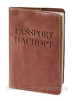 "Обложка для паспорта VIP (хамелеон коричневый) тиснение ""ПАСПОРТ&PASSPORT"", фото 1"