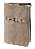 """Обложка для паспорта VIP (хамелеон оливковый) тиснение """"ПАСПОРТ"""", фото 1"""