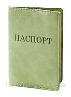"""Обложка для паспорта VIP (фисташковый) тиснение """"ПАСПОРТ"""", фото 1"""