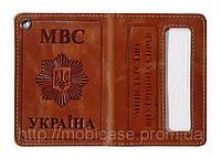 """Обкладинка для документів МВС (хамелеон коричневий) тиснення """"МВС УКРАЇНА"""""""