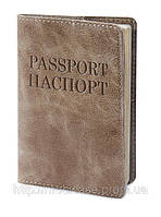 "Обложка для паспорта VIP (хамелеон оливковый) тиснение ""ПАСПОРТ&PASSPORT"", фото 1"