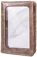 Обложка для пластиковых документов водителя  VIP (хамелеон оливковый), фото 1