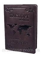 """Обложка для паспорта VIP (хамелеон каштановый) тиснение """"WORLD"""", фото 1"""