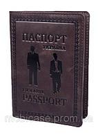 """Обложка для паспорта VIP (хамелеон каштановый) тиснение """"GENTLMEN"""", фото 1"""