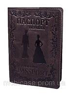 """Обложка для паспорта VIP (хамелеон каштановый) тиснение """"LADY"""", фото 1"""