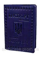 """Обложка для паспорта VIP (хамелеон синий) тиснение """"UKRAINE"""", фото 1"""
