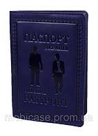 """Обложка для паспорта VIP (хамелеон синий) тиснение """"GENTLMEN"""", фото 1"""