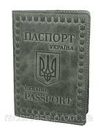 """Обложка для паспорта VIP (зеленый) тиснение """"UKRAINE"""", фото 1"""