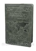 """Обложка для паспорта VIP (зеленый) тиснение """"WORLD"""", фото 1"""