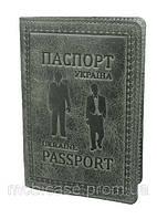 """Обложка для паспорта VIP (зеленый) тиснение """"GENTLMEN"""", фото 1"""