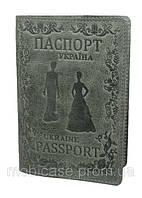"""Обложка для паспорта VIP (зеленый) тиснение """"LADY"""", фото 1"""