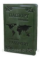 """Обложка для паспорта VIP (хамелеон зеленый) тиснение """"WORLD"""", фото 1"""