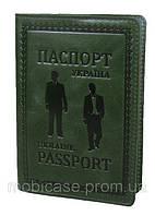 """Обкладинка для паспорта VIP (хамелеон зелений) тиснення """"GENTLMEN"""", фото 1"""