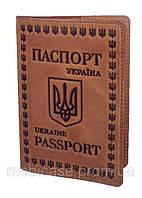 """Обложка для паспорта VIP (антик рыжий) тиснение """"UKRAINE"""", фото 1"""