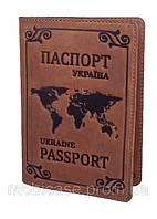 """Обложка для паспорта VIP (антик рыжий) тиснение """"WORLD"""", фото 1"""