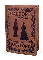 """Обложка для паспорта VIP (антик рыжий) тиснение """"LADY"""", фото 1"""