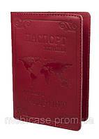 """Обложка для паспорта STANDART (красный) тиснение """"WORLD"""", фото 1"""