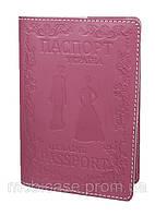 """Обложка для паспорта STANDART (розовый) тиснение """"LADY"""", фото 1"""