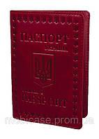 """Обложка для паспорта VIP (хамелеон красный) тиснение """"UKRAINE"""", фото 1"""
