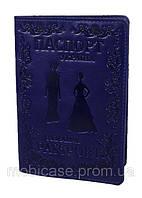 """Обложка для паспорта VIP (хамелеон синий) тиснение """"LADY"""", фото 1"""