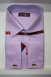 Рубашка мужская Bendu