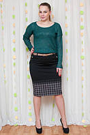 Женская юбка карандаш большого размера
