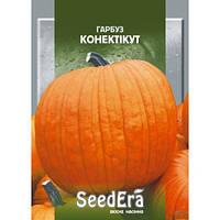 Семена Тыква Коннектикут 20 граммов SeedEra