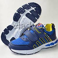Кроссовки для мальчика легкие синие 32р. Clibee