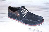 Замшевые мокасины, туфли синего цвета ММ20
