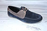 Замшевые мокасины, туфли, цвет синий/бежевый ММ21