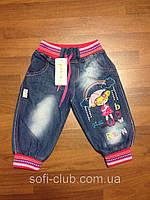 Детская одежда оптом Джинсы для девочек оптом р.1-2-3-4года, фото 1