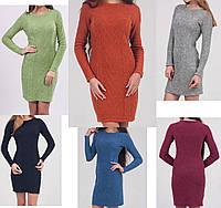 Вязаное платье женское. Облегающее вязаное платье. Шерстяное вязаное платье женское