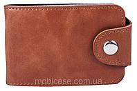 Холдер для пластиковых карт горизонтальный VIP (хамелеон коричневый)     20 шт.