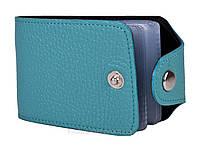 Холдер для пластиковых карт горизонтальный VIP (флотар бирюзовый)     20 шт.