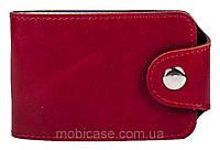 Холдер для пластиковых карт горизонтальный VIP (хамелеон красный)     20 шт., фото 1