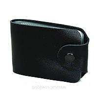 Холдер для пластиковых карт горизонтальный VIP (черный)     20 шт.
